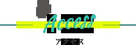 埼玉・浦和のパーソナルトレーニングジム Rprecious Access アクセス